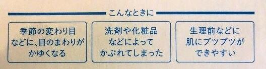 IHADA3.jpg